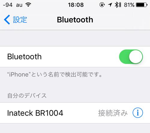 「iPhone7で充電しながら有線イヤホンで音楽!InateckBR1004がおすすめ!【レビュー】」のアイキャッチ画像