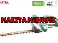 マキタのMUH3052のレビューです!