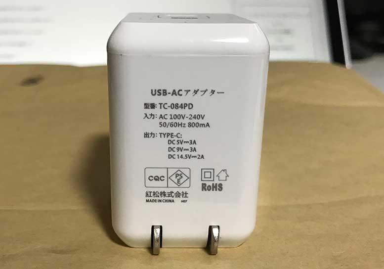 Nimaso 29W PD対応充電器表示部